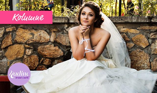 Kolumne Heiraten im Saarland Nadine Lang