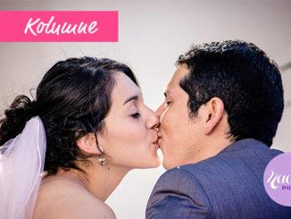 Achtung privat: unser Hochzeitstag